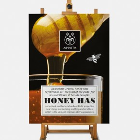 APIVITA POSTERS HONEY