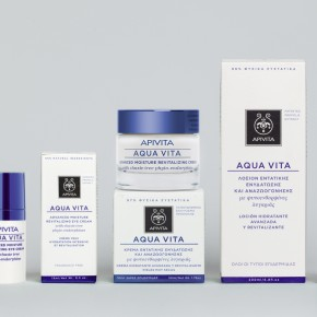 Aqua Vita Apivita Face Cream Packaging