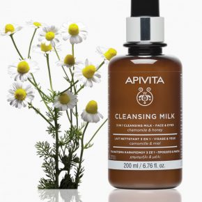 cleansing-Chamomile