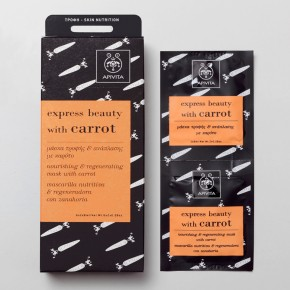 EXPRESS-CARROT-INTERNAL