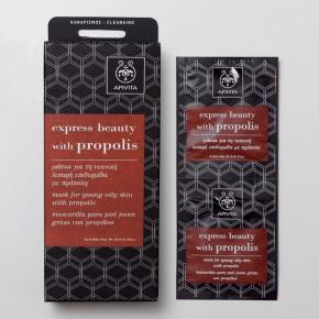EXPRESS-PROPOLIS-INTERNAL