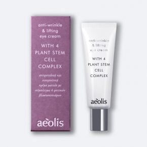 Aeolis Eye Cream