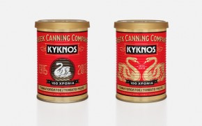 Kyknos 100 Years Anniversary