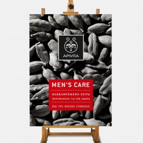 MENS-POSTER-A-INTERNAL