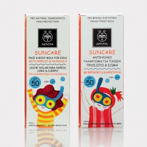 APIVITA's Sun Care Kids Packaging