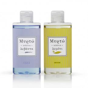 MYRTO-GROUP-INTERNAL