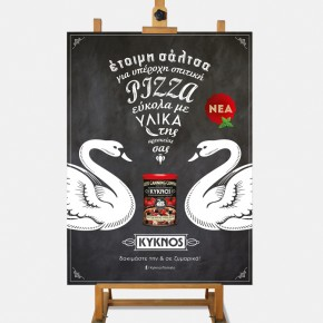 KYKNOS PIZZA POSTER