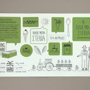 STEVIA-leaflet01web