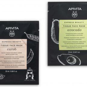 apivita-express-tissue-masks-sachets-dkd-studio