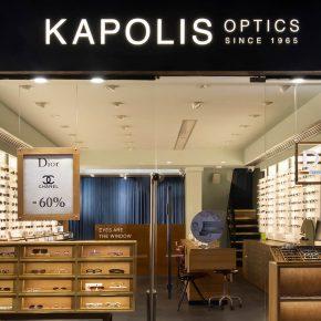 kapolis-optician-store-design-front